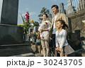 墓参り 家族 墓の写真 30243705