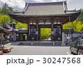 石山寺 寺 寺院の写真 30247568