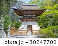石山寺 寺 寺院の写真 30247700