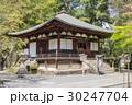 石山寺 寺 寺院の写真 30247704