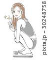 女性 ダイエット 体重計のイラスト 30248758