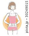 女性 お腹 人物のイラスト 30249015