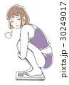 体重計に乗って落ち込む女性 ボブヘア 30249017