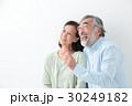 シニア夫婦 人物 夫婦の写真 30249182