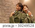温泉浴衣でカラオケを楽しむ二人の女性 30249528