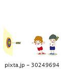 夏祭り 的あて 園児のイラスト 30249694
