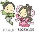 七夕 牽牛 彦星のイラスト 30250135