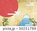 富士山 日の丸 松のイラスト 30251789