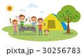 バーベキュー キャンプ テントのイラスト 30256783