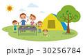 家族 バーベキュー キャンプのイラスト 30256784