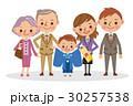 ベクター 家族 七五三のイラスト 30257538