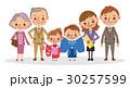 ベクター 家族 記念写真のイラスト 30257599