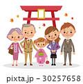 ベクター 家族 記念写真のイラスト 30257658