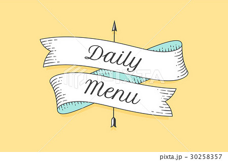 Old school vintage ribbon with text Daily menu 30258357