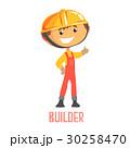 ビルダー 建築業者 建設業者のイラスト 30258470