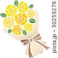 薔薇 花束 ブーケのイラスト 30259276