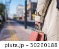 買い物 ショッピング 紙袋の写真 30260188
