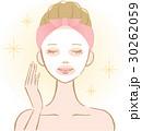 フェイスパック 女性 シートマスクのイラスト 30262059