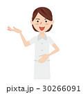 女性 ナース 看護婦のイラスト 30266091