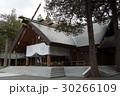 北海道神宮本殿 30266109
