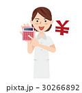 女性 ナース 看護婦のイラスト 30266892