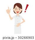 女性 ナース 看護婦のイラスト 30266903