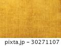 金箔背景素材 30271107