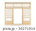 Wooden traditional Japanese Shoji door isolated  30271914