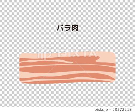 バラ肉【食材・シリーズ】 30272218