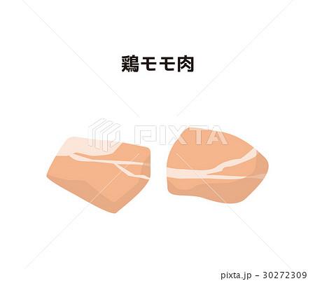 鶏もも肉食材シリーズのイラスト素材 30272309 Pixta