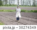 女性 農業女子 農業の写真 30274349