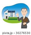 エコ住宅 ビジネスマン 不動産のイラスト 30276530