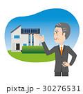 エコ住宅 ビジネスマン 不動産のイラスト 30276531