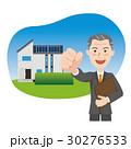 エコ住宅 ビジネスマン 不動産のイラスト 30276533