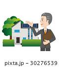 エコ住宅 ビジネスマン 不動産のイラスト 30276539