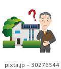 エコ住宅 ビジネスマン 不動産のイラスト 30276544