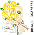 薔薇 花束 プレゼントのイラスト 30276765