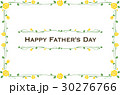 薔薇 フレーム 父の日のイラスト 30276766