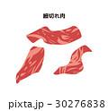 細切れ肉 細切れ 食材のイラスト 30276838