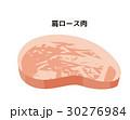 ステーキ肉【食材・シリーズ】 30276984
