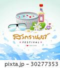Songkran festival sign of Thailand design water 30277353