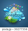 Songkran festival of Thailand logo design 30277356