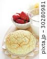 メロンパン パン 菓子パンの写真 30280981