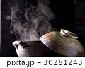 鍋料理 30281243