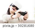 女性 人物 ゲームの写真 30281680