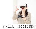 女性 人物 ゲームの写真 30281684