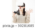 女性 人物 ゲームの写真 30281685