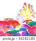 透明水彩 水彩画 海のイラスト 30282185