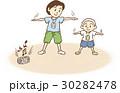家族でラジオ体操 30282478