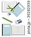 筆記用具 ステーショナリー 文房具のイラスト 30282939